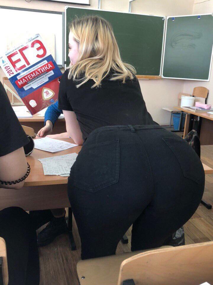 Rosyjska uczennica