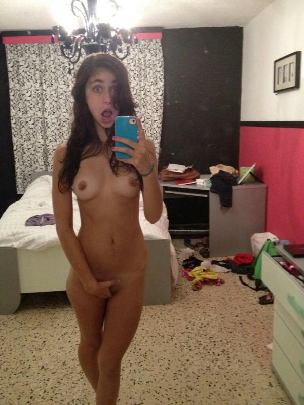 Selfie z zaskoczenia?